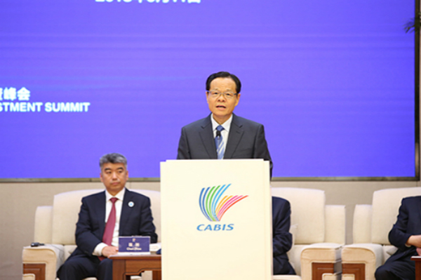 中国广西壮族自治区人民政府主席陈武致辞.jpg