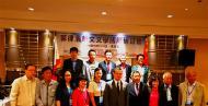 华语作家相聚菲律宾探讨菲华文文学