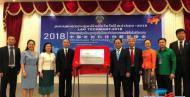 老挝广西同乡会助力中国-老挝科技对接