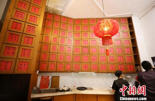 图为茶舍吧台,来自中国的各种名茶样品,应有尽有。 林永传 摄