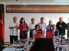 海南大学与马来西亚海南会馆联合会签约合作
