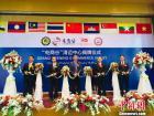 """""""电商谷""""首个海外中心在泰国建成 电商职教跨境合作走向深入"""
