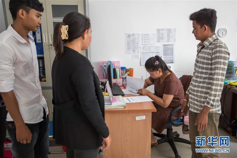 """(国际·""""一带一路""""高峰论坛·图文互动)(4)柬埔寨90后姑娘在西港特区收获成长与爱情"""