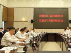 防城港市与贵阳市签署战略合作协议 看看都涉及到哪些事项