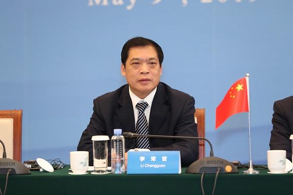 中国-东盟商务与投资峰会秘书长李常官通报第16届峰会活动安排.jpg