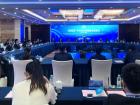 国际医学创新合作论坛首场活动——中印企业家圆桌交流会议成功举办