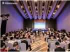 链接世界 共创未来 2019中国国际会展领袖论坛在南宁隆重举行
