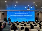 2019中国—东盟数字经济与职业技术教育发展论坛在南宁开幕
