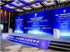"""以果为""""媒""""    自贸试验区建设 引发行业大咖聚焦广西——第16届中国—东盟商务与投资峰会框架下的中国—东盟水果产业 发展论坛在南宁成功举办"""