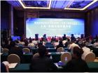 防城港国际医学开放试验区(中国)战略对话会在广西南宁举行