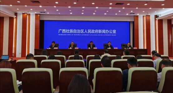 广西首次举办文化旅游发展大会,