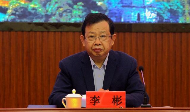 3、(广西壮族自治区政府副主席李彬出席大会并发言 图源:东博社).jpg