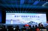 数字广西鲲鹏产业生态大会成功召开 广西携手华为共赢多样性计算时代