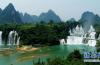 广西文化和旅游行业全面复工复产