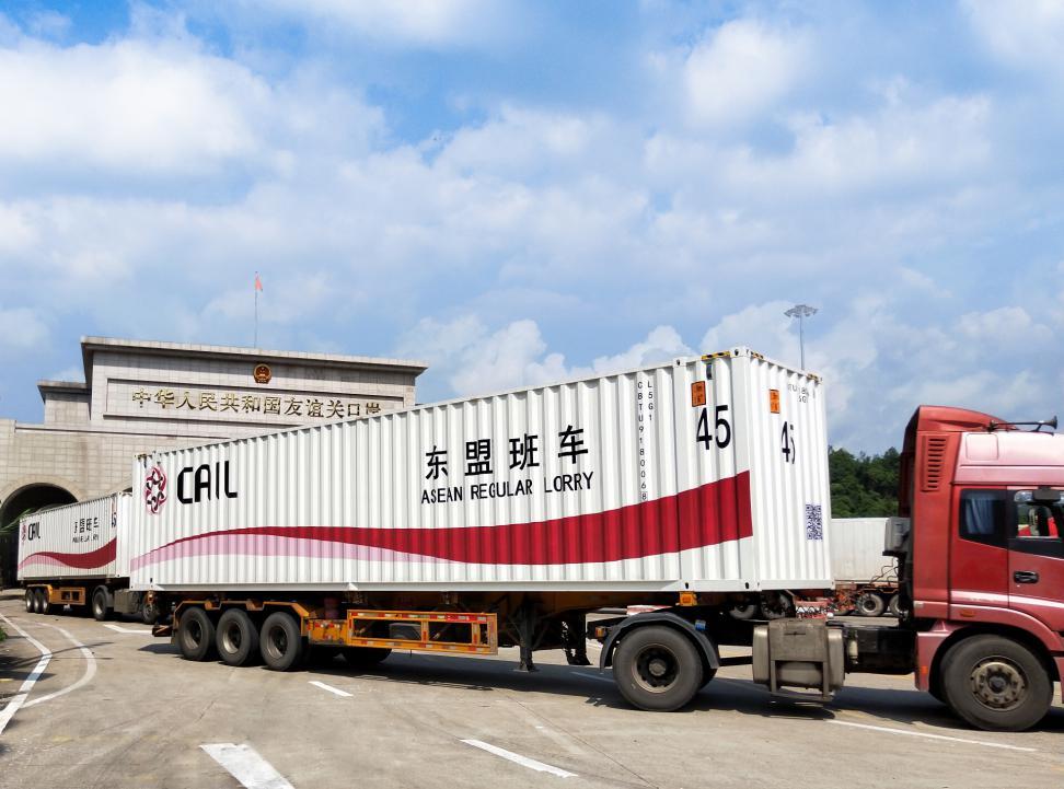 """""""陆海新通道""""利用铁路、海运、公路等运输方式缩短货运时间"""