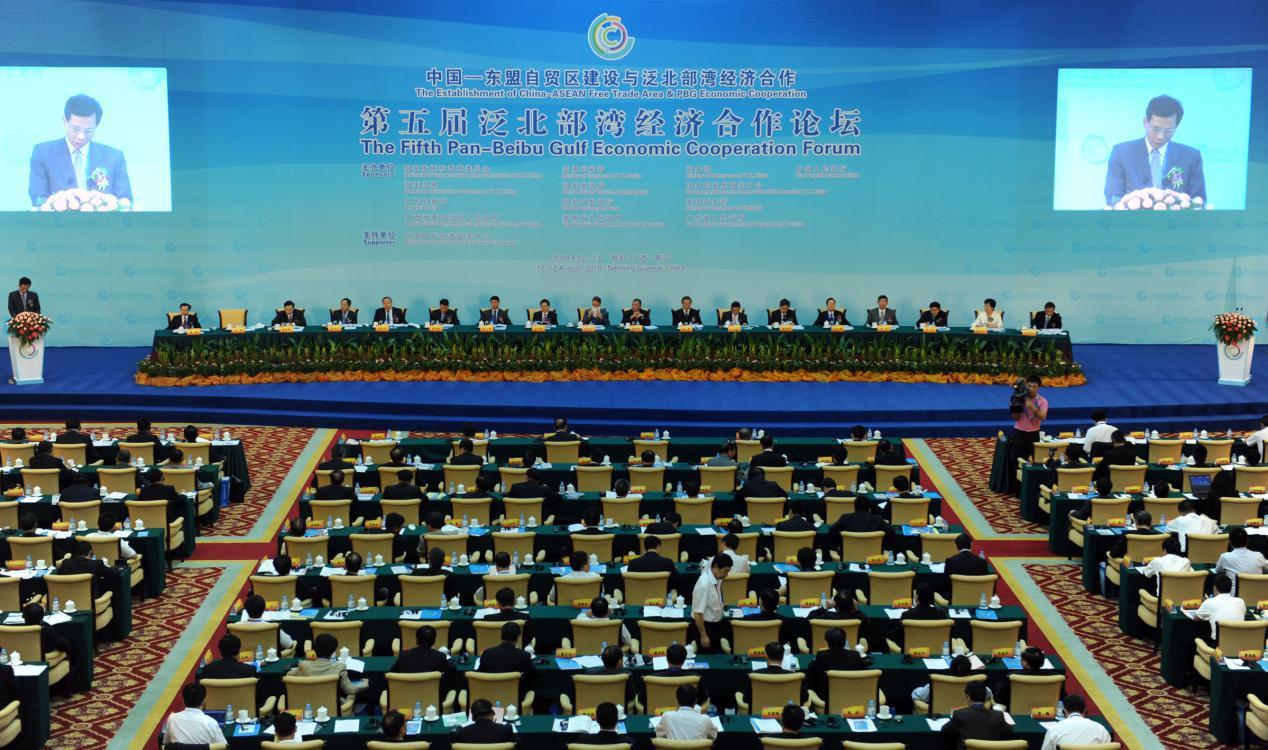 2010年8月12日,第五届泛北部湾经济合作论坛在南宁召开