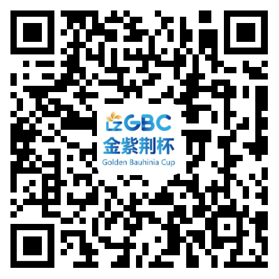说明: E:\2020柳州工业设计大赛\大赛主视觉、logo、画面\手机报名二维码.png