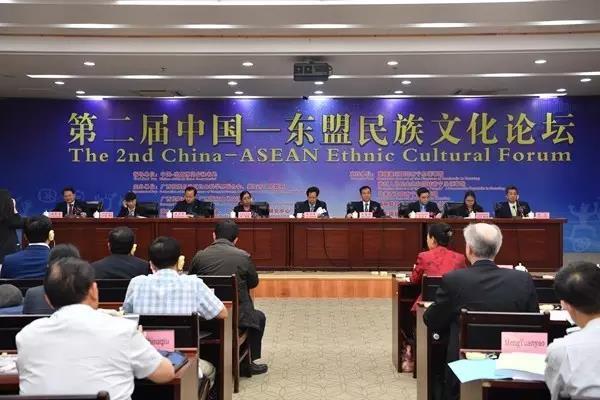 说明: 第二届中国—东盟民族文化论坛在崇左市举行