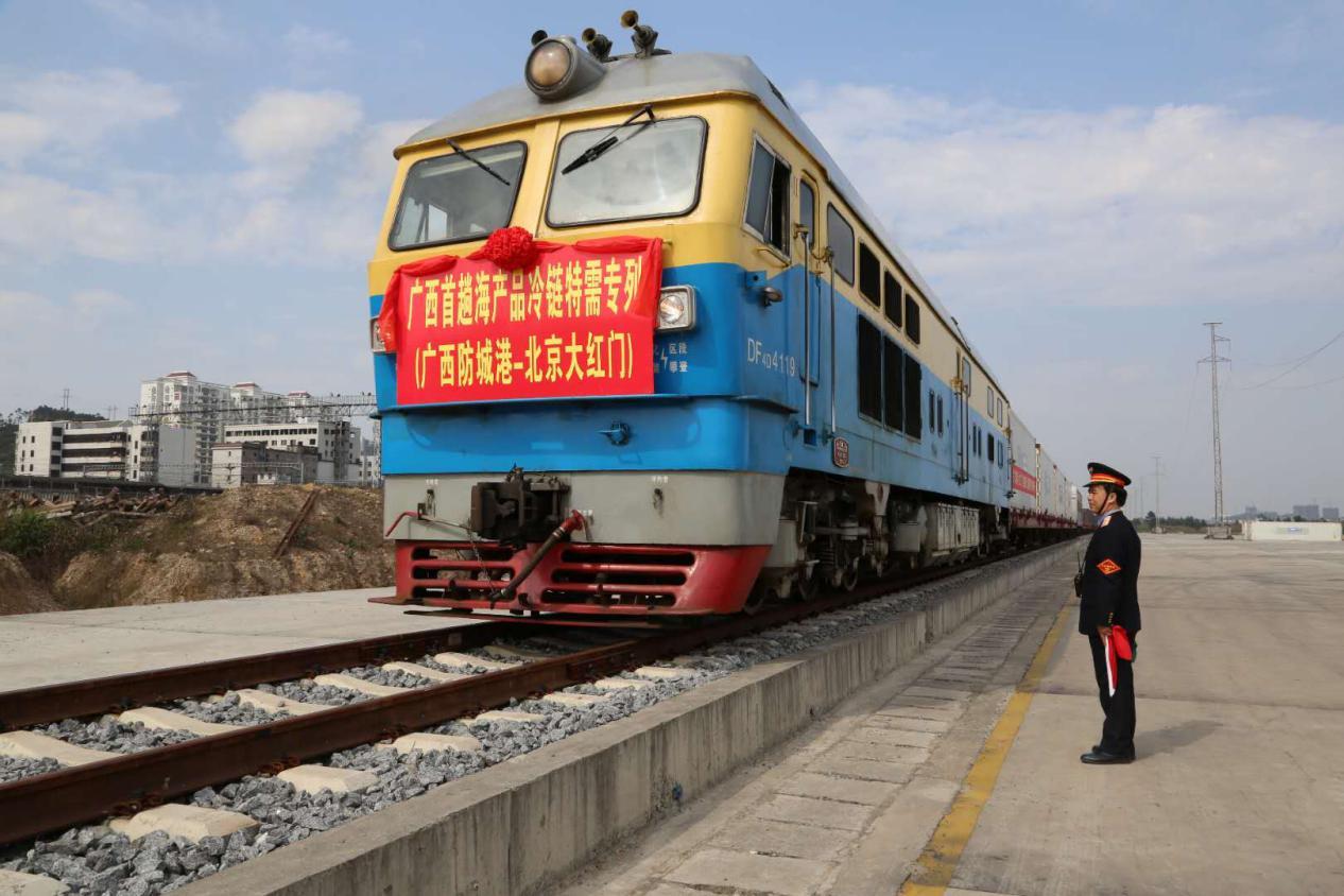 说明: 东湾物流园区-铁路冷链专列首发