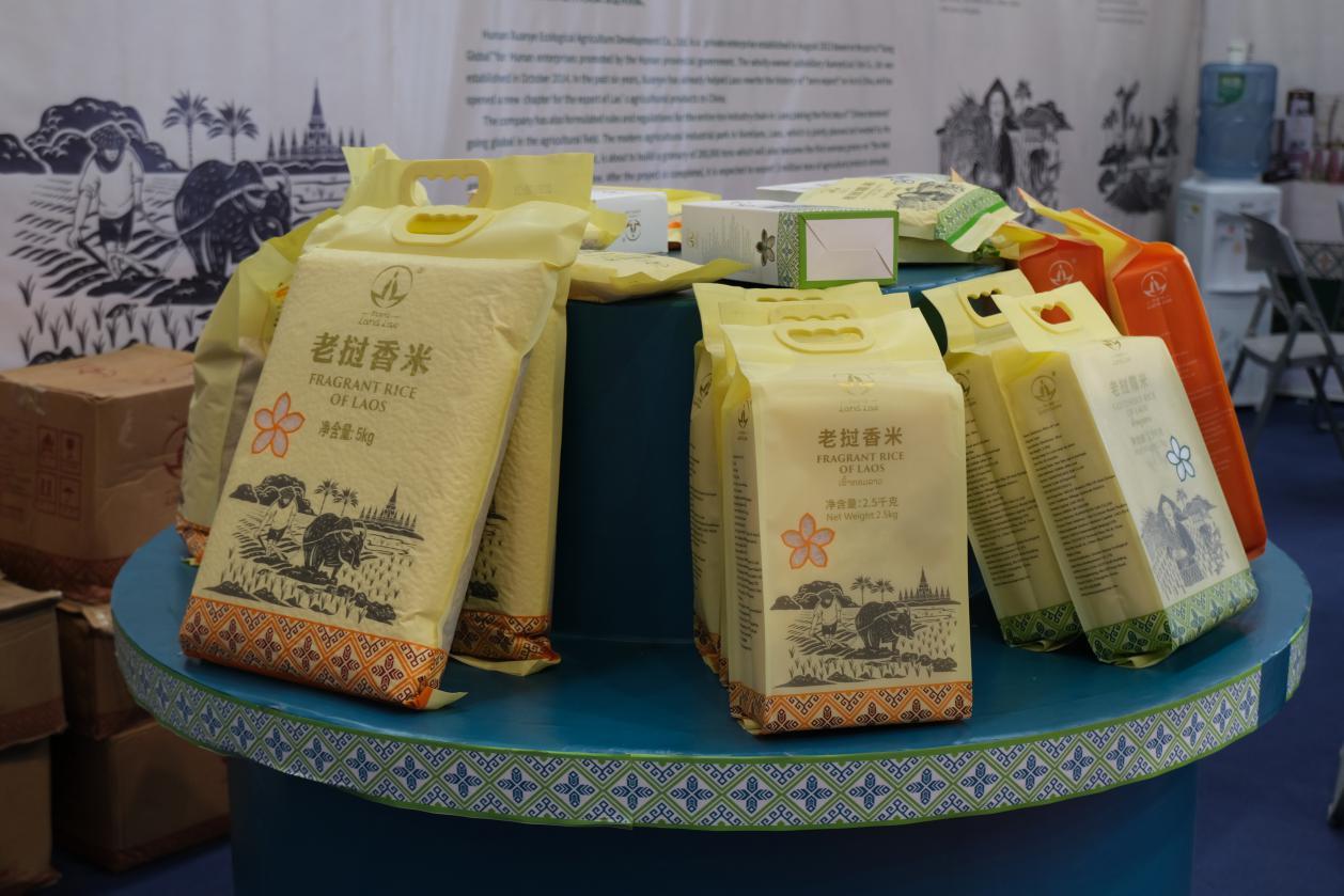 说明: 第17届东博会上展示的老挝产品03
