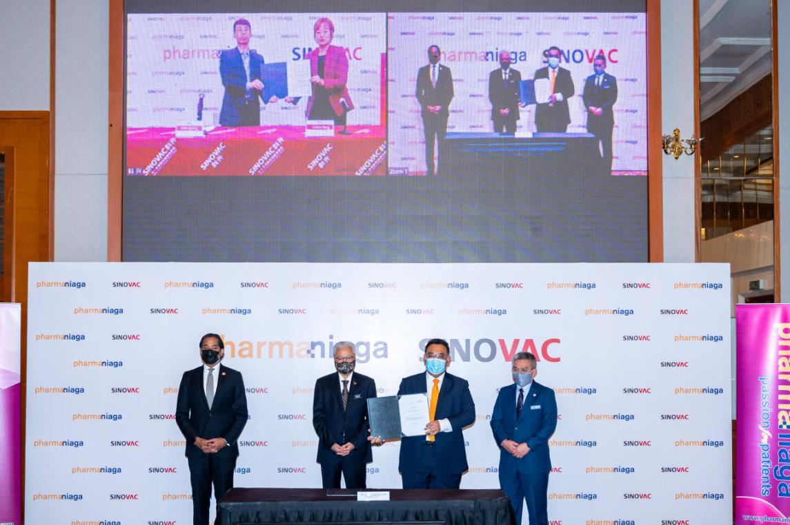 马来西亚国有大型制药企业发马公司与科兴签署了新冠疫苗合作协议01