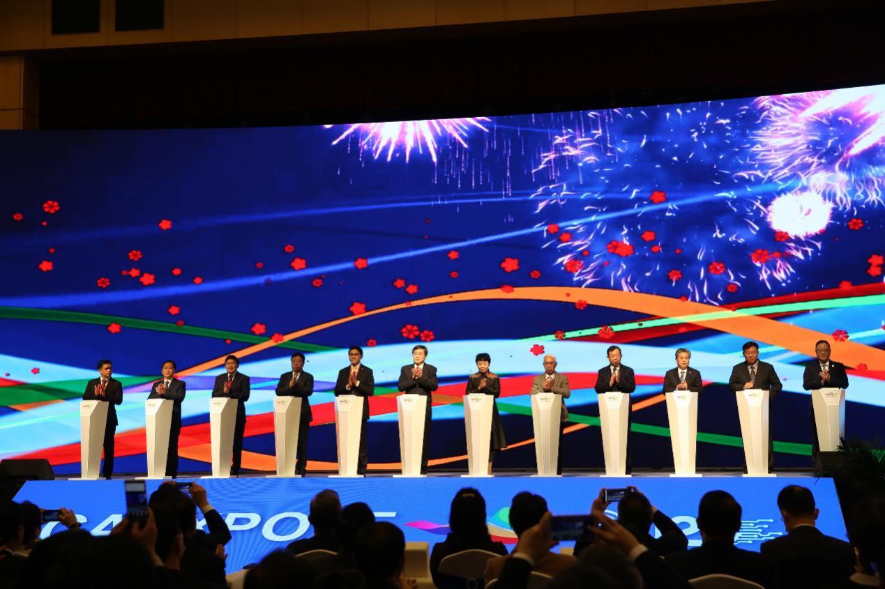 说明: 2020中国—东盟博览会旅游展启幕仪式