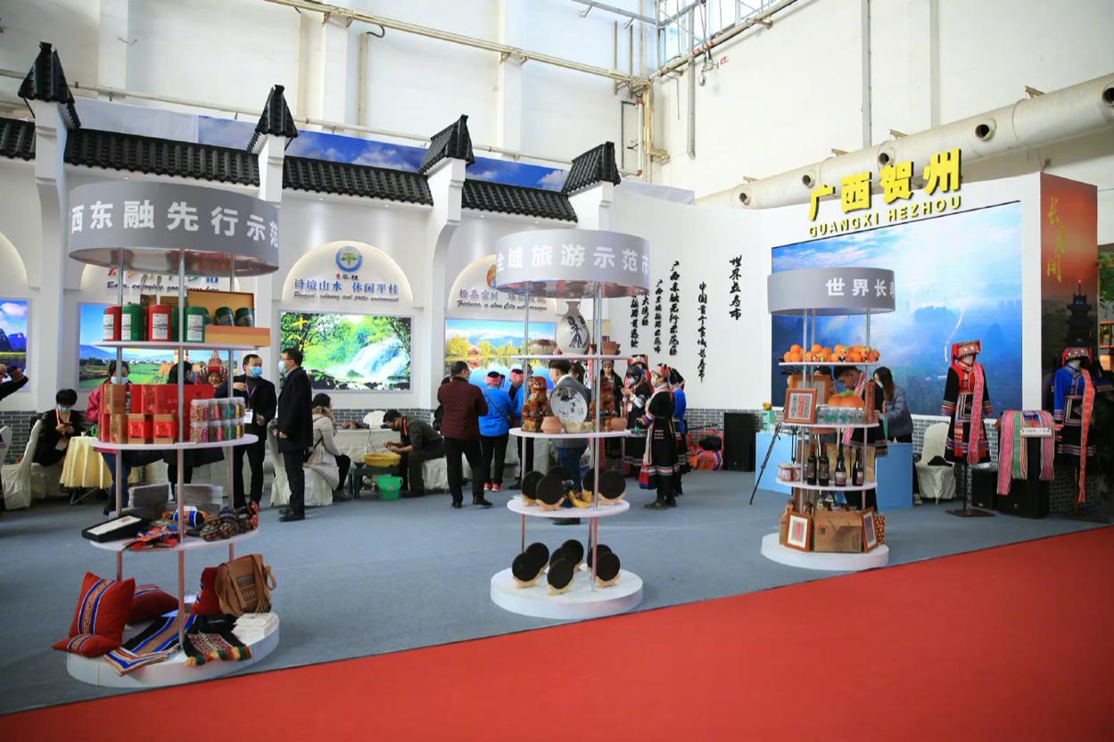 说明: 2020中国—东盟博览会旅游展展馆现场1