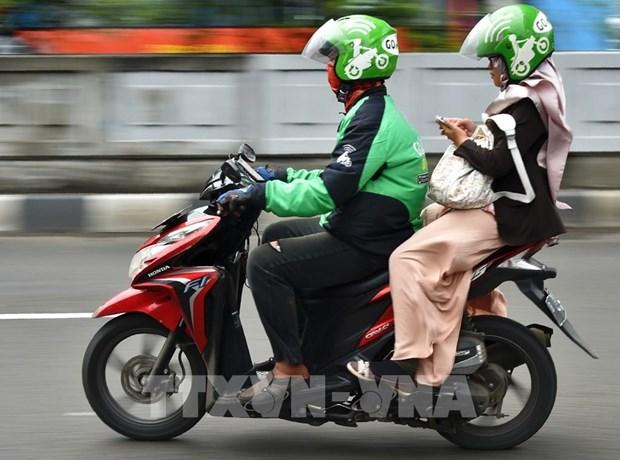 说明: Gojek启动新计划协助印尼中小企业数字化转型