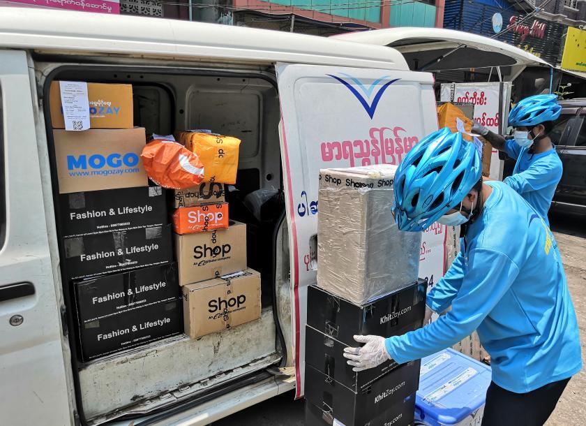 说明: 疫情期间物流公司缅甸马拉松包裹运送量激增