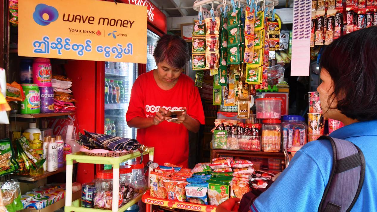 说明: 电子支付Wave Money在缅甸兴起