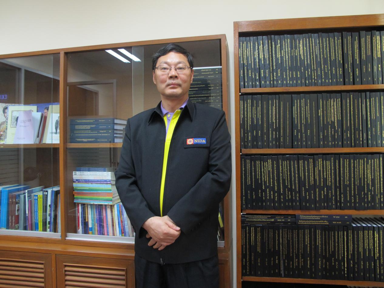 说明: 泰国国家发展管理学院、社会发展与环境管理学院李仁良博士-2