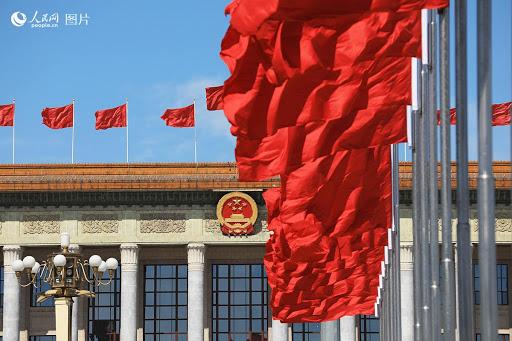 中共提出,要在2049年新中国成立100年时建成富强民主文明和谐的社会主义现代化国家