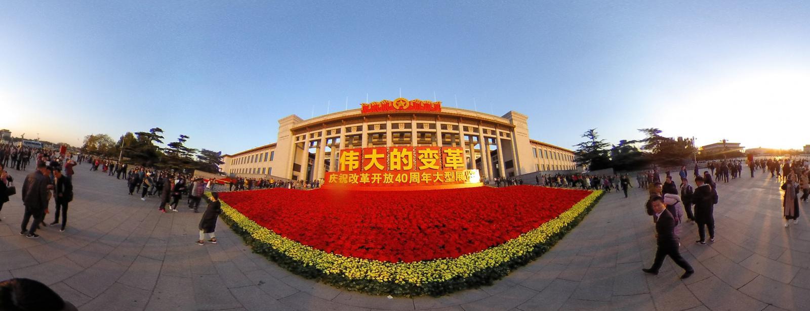 中共领导了改革开放,极大改善了人民的生活条件
