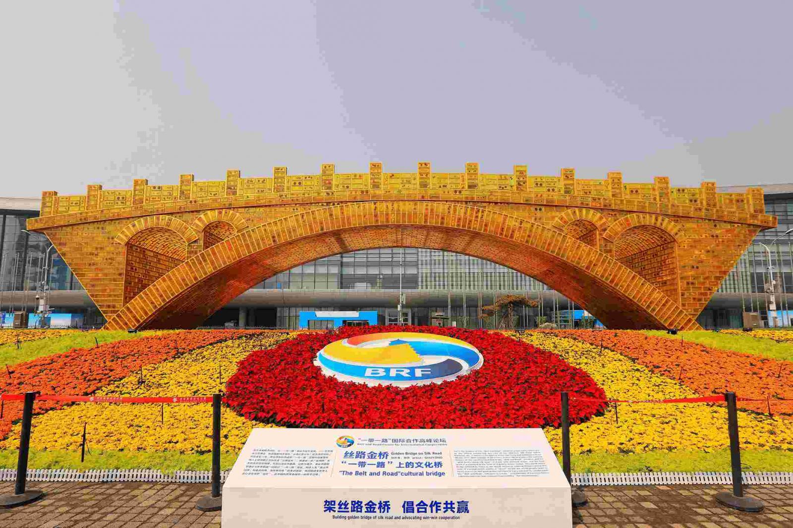 """中国于2019年举行了第二届""""一带一路""""国际合作高峰论坛03"""