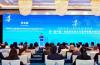 第一届中国—东盟食品安全与营养健康合作论坛在防城港市举行