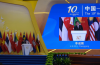 """中国—东盟自贸区是""""优惠券"""",给双方人民带来获得感"""