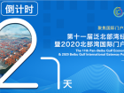 Big news! The 11th Pan-Beibu Gulf Economic Cooperation Forum will be held in Nanning on October 15