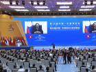 18th CAEXPO and 18th CABIS Held in Nanning, China Prime Minister and Deputy Prime Minister of Laos Delivered Remarks